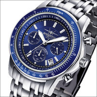 FireFox Chronograph AIRLINER FFS04-103B blue